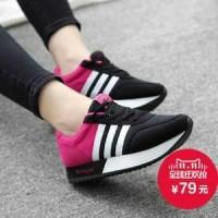 Sepatu Wanita Casual Sport JJ