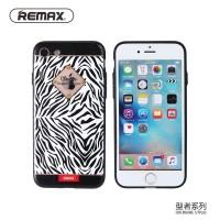Remax Sinche Series Hard Case iPhone 7/8-Black White