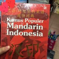 kamus mandarin indonesia