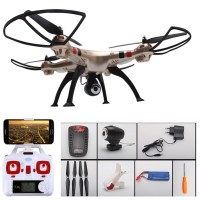 Pesawat Drone Tercanggih Drone Quadcopter Syma X8HW Wifi FPV Terbaik