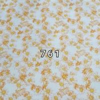 walpaper dinding, wallpaper stiker bunga matahari kecil