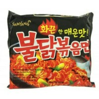 Jual Samyang Hot Chicken Ramen (spicy) Halal Murah