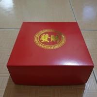 Jual Kotak Kue Keranjang 15x15x6 Murah