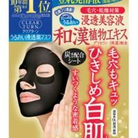 Kose Cosmeport Mask