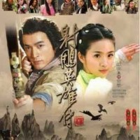 Serial Silat - Legend Of Condor Heroes (2008)