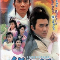Serial Silat - Ode To Galantary / Hap hak hang(1989)