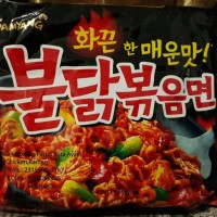 Jual Samyang (Hot Chicken Ramen) Murah