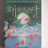 NOVEL THE MOON THAT EMBRACES THE SUN