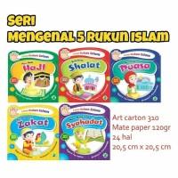 cerita anak - seri 5 rukun islam - zikrul kids