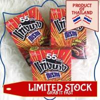 Pretz Spicy Shrimp Thailand Snack import Original murah