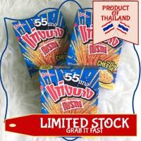 Pretz Cheese Thailand Snack Import Original murah