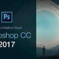 Adobe Photoshop CC 2017 Mac