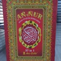 new Al Quran An Nur , Al Quran & Terjemahan Ayat pojok berkualitas