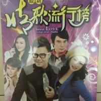 DVD lagu mandarin lagu karaoke terbaru 2017 ORIGINAL import langsung!