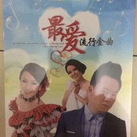 DVD lagu mandarin lagu karaoke campuran ORIGINAL import langsung!