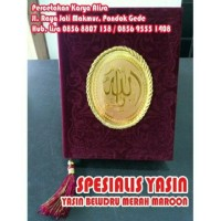 Jual Buku Yasin Hard Cover Kain Beludru/yasin hardcover/yasin murah/yasin Murah