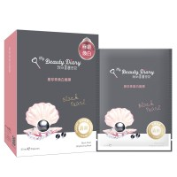 My Beauty Diary - Black Pearl Mask - In 8pcs box