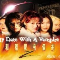 MY DATE WITH A VAMPIRE 2 = 7 DVD