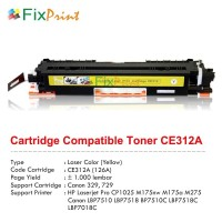 Compatible Cartridge HP CE312A 126A Yellow, HP CP1025 CP1025nw M175nw