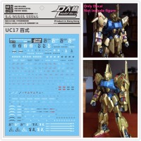 [DL] Water Decal MG MSN-00100 HYAKU SHIKI VER 2.0 GUNDAM
