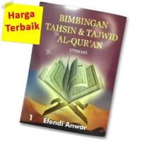 Buku Tahsin UTSMANI 1 Dewasa [Belajar Membaca Al-Qur'an]