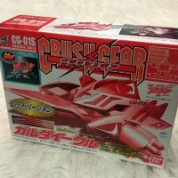crush gear garuda eagle bandai mib red edition