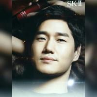 SKII For men facial treatment essence 230ml