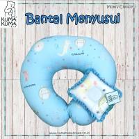 Jual Bantal menyusui + Bantal tangan DAW 1131 Murah