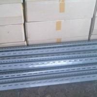 Besi siku UNION Q-SA 3,75 x 3,75 cm panjang 3 meter tebsl 1,8mm