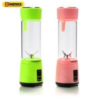 Jual REMAX Mulitifunctional Juicer Food Processor Blender Portable RT-KG01 Murah