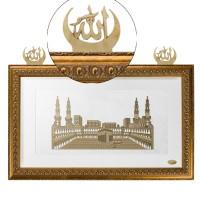 12.5cm Gantungan Figura Gambar Kaligrafi Islam Kuningan - Allah SWT #3