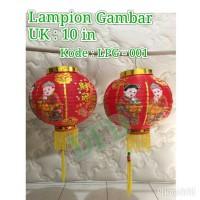 Jual Lampion Imlek / Lampion Gambar Isi 2 ( Ukuran 10 In) Murah