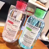 Jual BIODERMA (NEW PACKING/PUMP) Murah