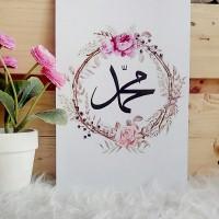 walldecor lafad nabi muhamad shabbychic murah