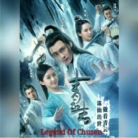 dvd film serial silat Legend Of Chusen