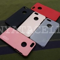 Jual Nillkin iPhone 5 5S 5G / Super Frosted Shield / Hardcase / Case  Murah