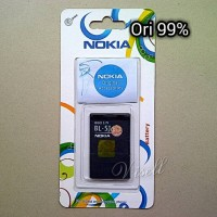 Baterai Nokia BL-5J for X1-01 C3-00 5800 5230 520 302 200
