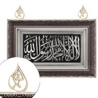 14.5cm Gantungan Kuningan Gambar Seni Kaligrafi Islam - Muhammad #2