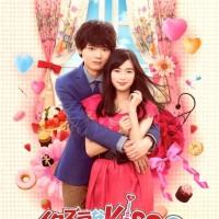 ITAZURA NA KISS 2 (LOVE IN TOKYO) = 4 DVD