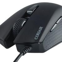 Jual Corsair Harpoon RGB Gaming Mouse Termurah Murah