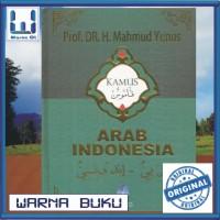 Kamus Arab Indonesia Mahmud Yunus (Buku Referensi Bahasa)