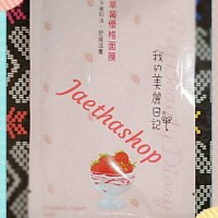 Masker My Beauty Diary (Strawberry Yogrt)