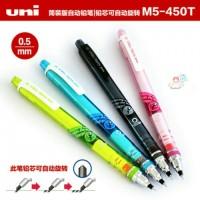 uni pencil kuru toga 0.5 M5-450T