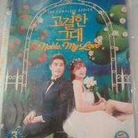 drama korea noble my love drama korea