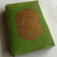 Al-Quran One Day One Juz (ODOJ) B6