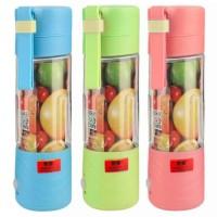 Jual Juice Cup/Blender Portable & Rechargeable Battery  Bisa Buat Charge Hp Murah