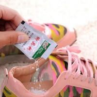 Jual Bedak Penghilang Bau Kaki / Sepatu Murah