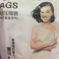 Jual Compression bag compresion vakum plastik vacum vacuum pakaian Murah