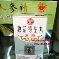 obat rematik,sakit pinggang Du Huo Ji Sheng Wan