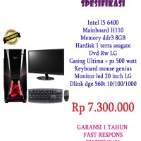Komputer Murah Server UNBK Intel I5 7400